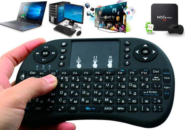 Беспроводная клавиатура Rii mini i8, мышь/пульт для Смарт TV, русский
