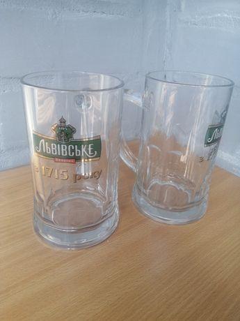 Пивные бокалы Львовское