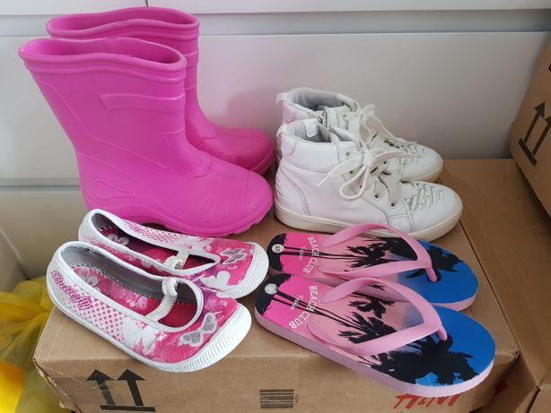 Zestaw butów rozmiar 29 wysokie adidasy kalosze kapcie klapki