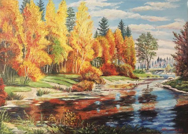 """Картина """"Осенний пейзаж"""" масло/холст/ручная работа,художник Обертас Ю."""