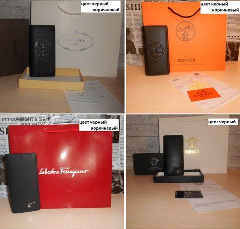 Мужской кошелек, портмоне, РRADA, Ferragamo, Hermes, Versace кожа