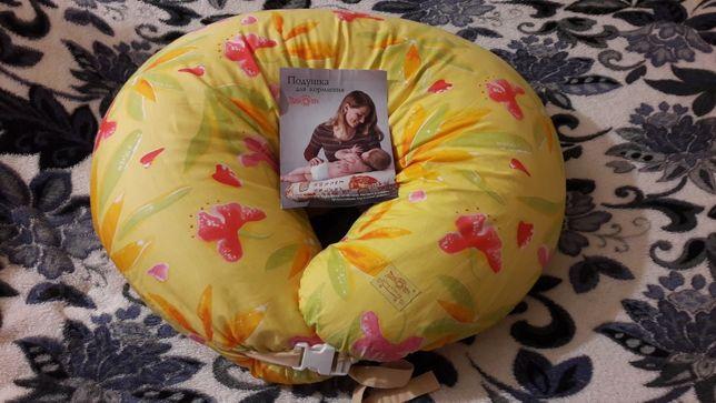 Фирменная подушка для кормления Макошь Новая + наволочка в подарок