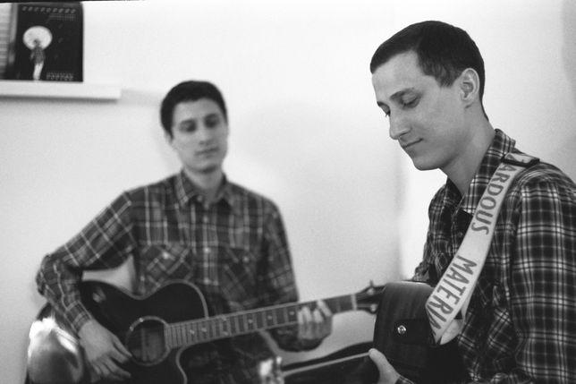Уроки Гитары по Skype|Online Уроки Игры На Гитаре|Гітара|