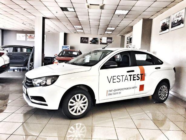 LADA Vesta Classic Start 2021