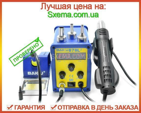 Паяльная станция Baku BK-878L2 фен + паяльник 700ВТ, в наличии !
