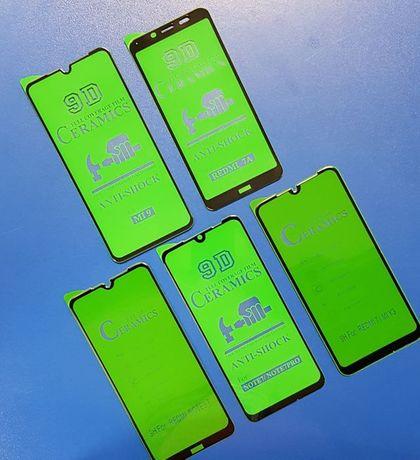 Защитная плёнка Xiaomi/Сяоми Редми/Redmi 7/mi Y3/7A/mi9/mi9Lite/A3Lite