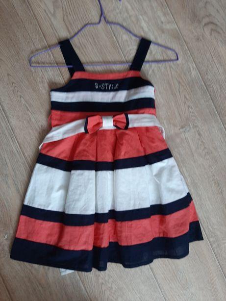 Платье 250р.