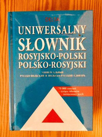 Uniwersalny słownik rosyjsko-polski i polsko- rosyjski DELTA
