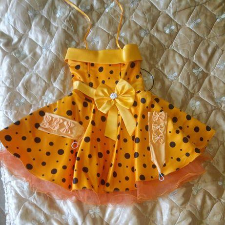 Ретро платье горох стиляги с перчатками