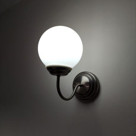 Candeeiro de parede Ikea com lâmpada