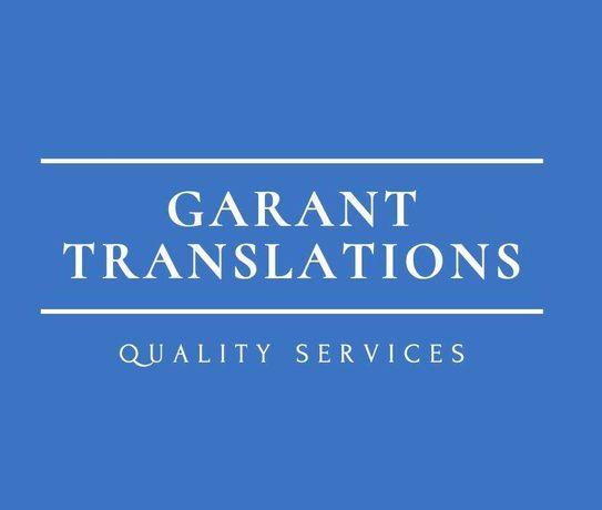 """Переклад, послуги перекладачів (Бюро  """"Garant Translations"""")"""