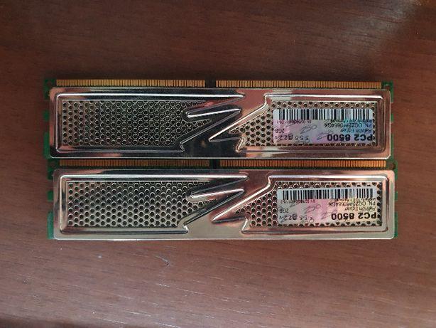 Pamięć DDR2 4GB 1066MHz PC8500 OCZ Platinum Dual