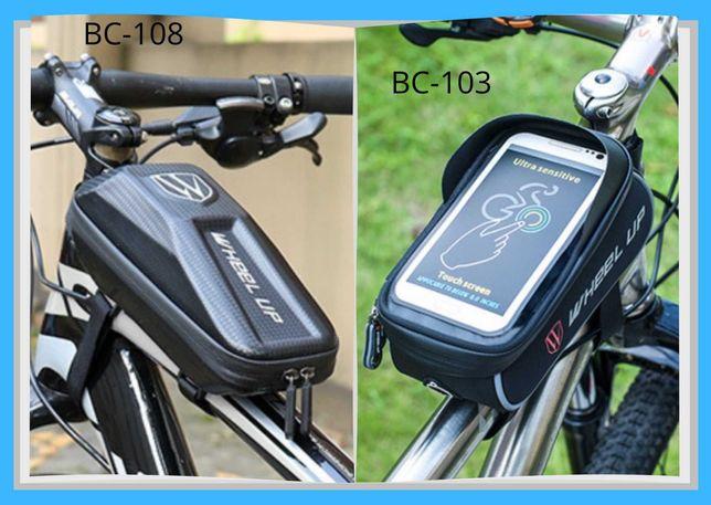Сумки для велосипедов и электросамокатов Большой выбор