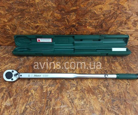 Динамометрический ключ Hans с щелчковым механизмом 1/2 дюйма 70-350 Nm