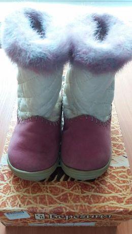 Сапожки валенки ботинки уги Берегиня р.25