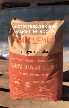 Дон Цемент М400/А усиленный