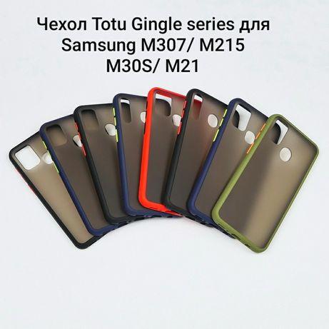 Чехол для Samsung, Xiaomi, совсем новые чехлы