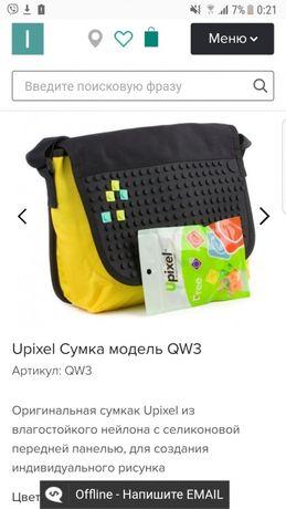 Новая Upixel сумка + 7кор. пазлов к ней за 300грн!
