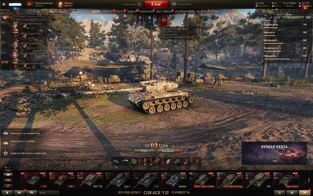 Продам аккаунт World of Tanks для подробностей пишите, есть премы