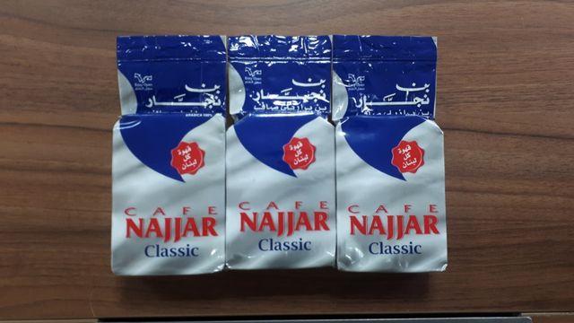 Кофе Najjar Classic молотый, 200 г