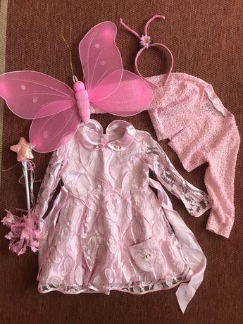 Костюм метелика+ нарядне плаття