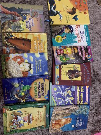 Книги для підлітків