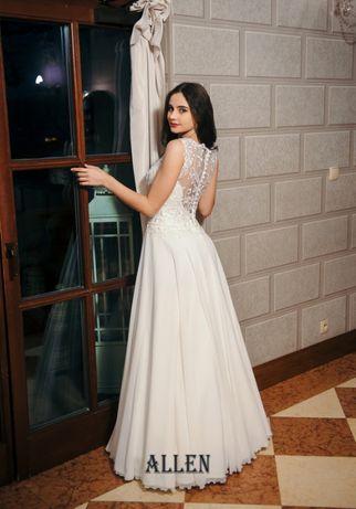 Super cena - nowa suknia