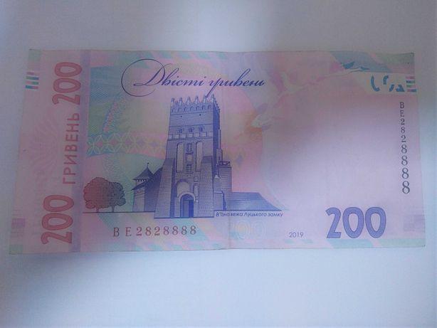 Купюри 200 грн з інтересними номерами
