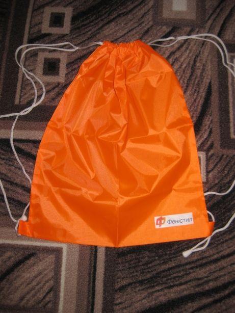 Мешок-сумка-рюкзак для сменой обуви/спортивной одежды в садик/школу