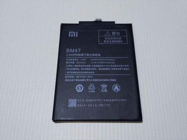 Оригинальная батарея для Xiaomi Redmi 3s Pro 4a Note 3 4x BM46 BM47