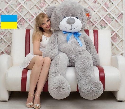 Купить Большой Плюшевый Мишка. Большой медведь Мягкая игрушка фото.