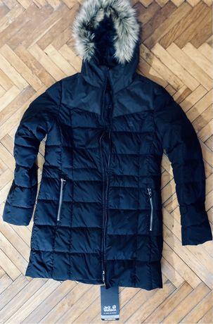 Продам суперову нову куртку для цінителей бренду та комфорту