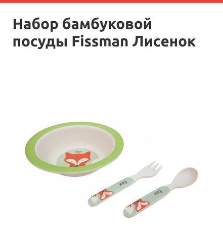 Набор бамбуковой посуды Fissman Лисенок