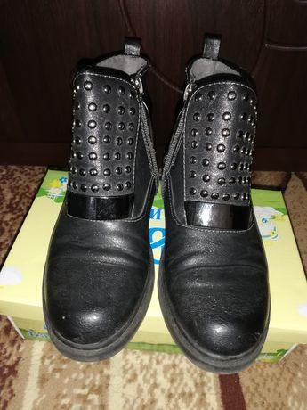 Демисезонные ботиночки