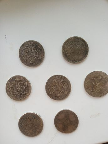 Монеты царская Россия