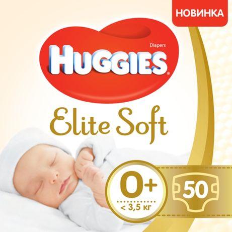 Підгузки Huggies Elite Soft розмір 0 + , 3,5 кг, 50 шт