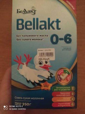 Продам детскую смесь Беллакт от0-6 Цена 200р