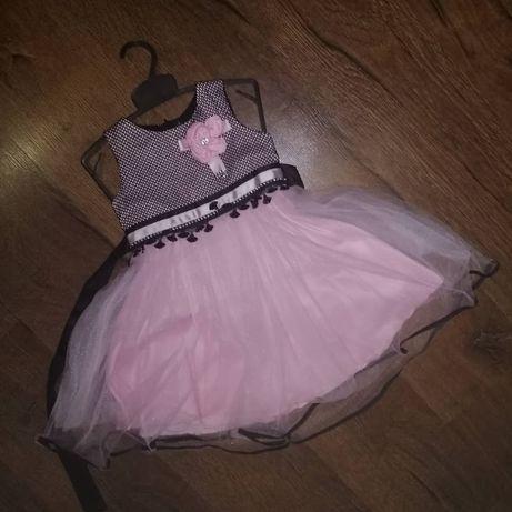 Платье Нарядное Недорого