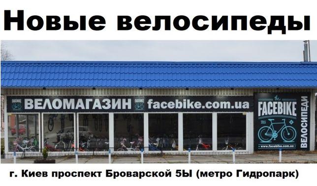 Новые Author Bergamont Haibike Leon Winora Formula Optimabikes Ghost