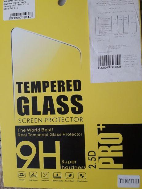 Продам захисне скло на планшет Самсунг T110/T111