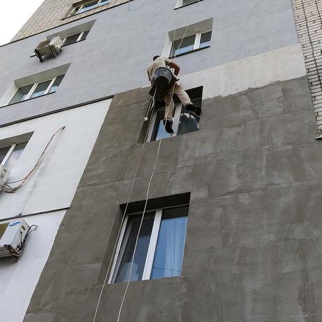 Утепления квартир , и частных домов, )))