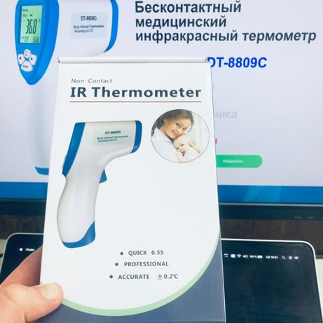 Термометр бесконтактный инфракрасный 1 Sec Original (тело|объект)