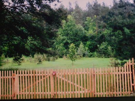 Продам земельный участок под застройку Черкаская область