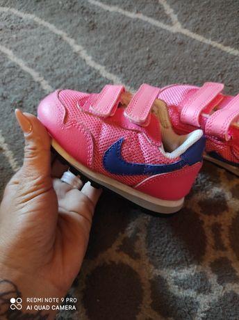 Nike różowe dziecięce