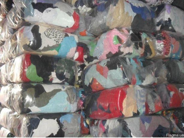 Ветошь отходы текстильного производства