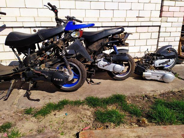 Двигатель на скутер 4т 50 80 125 150сс 157qmj 152qmi 139qmj мотор разб