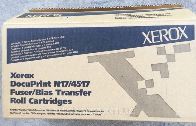 Фьюзерный модуль печка xerox 108R00093 для принтера xerox 4517, N17