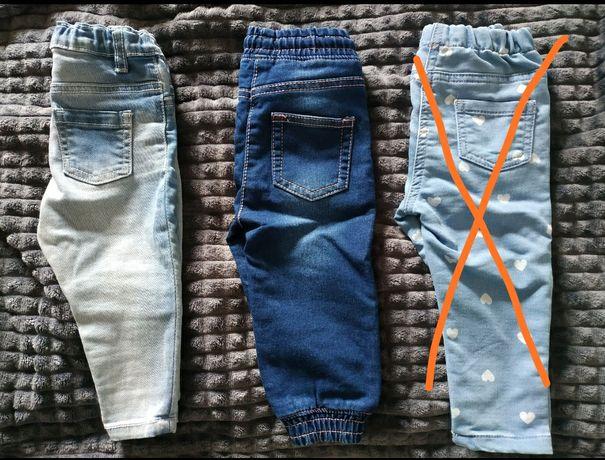 Spodnie jeansowe 80 jeansy dżinsowe baggy joggersy