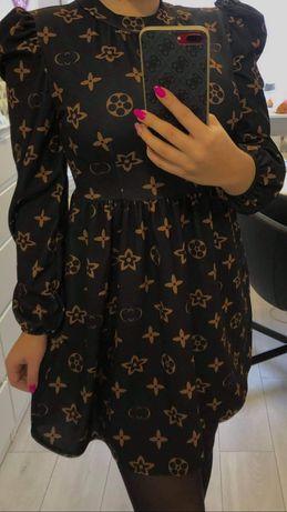 Prześliczna damska sukienka LV