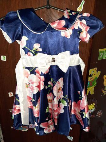 Нарядное или праздничное платье